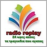 logo ραδιοφωνικού σταθμού Replay Radio