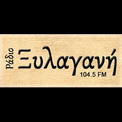 logo ραδιοφωνικού σταθμού Ράδιο Ξυλαγανή