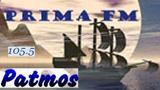 logo ραδιοφωνικού σταθμού Prima Fm