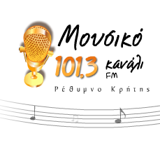 logo ραδιοφωνικού σταθμού Μουσικό Κανάλι 13