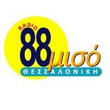 logo ραδιοφωνικού σταθμού 88μισό