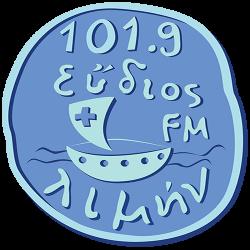 logo ραδιοφωνικού σταθμού Ο Εύδιος Λιμήν