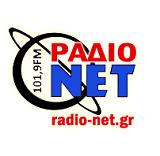 logo ραδιοφωνικού σταθμού Ράδιο ΝΕΤ