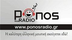 logo ραδιοφωνικού σταθμού Ponos Radio