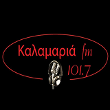 logo ραδιοφωνικού σταθμού Καλαμαριά FM