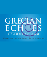 logo ραδιοφωνικού σταθμού Ελληνική Ηχώ