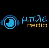 logo ραδιοφωνικού σταθμού Μπλε Ράδιο