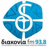 logo ραδιοφωνικού σταθμού Διακονία