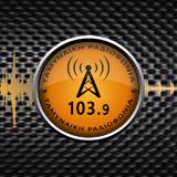 logo ραδιοφωνικού σταθμού Ταμυναϊκή Ραδιοφωνία
