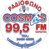 logo ραδιοφωνικού σταθμού Cosmos FM
