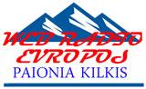 logo ραδιοφωνικού σταθμού Ράδιο Ευρωπός
