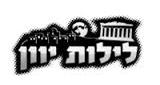 logo ραδιοφωνικού σταθμού Blue Greece Radio