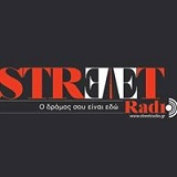 logo ραδιοφωνικού σταθμού Street Radio