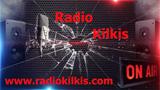 logo ραδιοφωνικού σταθμού Radio Kilkis