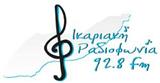 logo ραδιοφωνικού σταθμού Ικαριακή Ραδιοφωνία