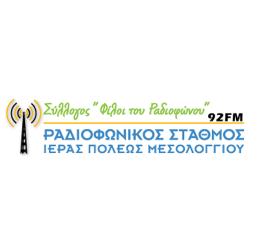 logo ραδιοφωνικού σταθμού Ραδιοφωνικός Σταθμός Μεσολογγίου