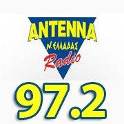 logo ραδιοφωνικού σταθμού ΑΝΤ1 Νότιας Ελλάδας