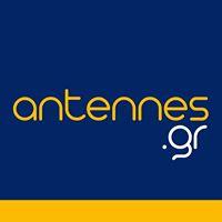 logo ραδιοφωνικού σταθμού Antennes Radio