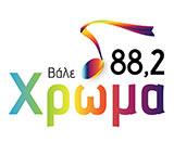 logo ραδιοφωνικού σταθμού Χρώμα