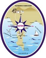 logo ραδιοφωνικού σταθμού Ράδιο Αστέρι