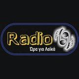 logo ραδιοφωνικού σταθμού Radio 69