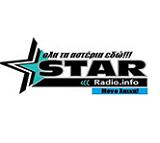 logo ραδιοφωνικού σταθμού Star Radio