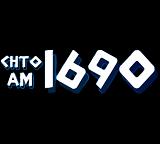 logo ραδιοφωνικού σταθμού CHTO Hellenic Radio 1690