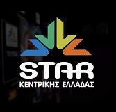 logo ραδιοφωνικού σταθμού Star FM
