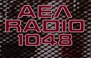 logo ραδιοφωνικού σταθμού ΑΕΛ Radio