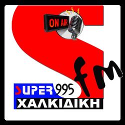 logo ραδιοφωνικού σταθμού Super