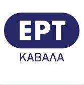 logo ραδιοφωνικού σταθμού ΕΡΤ Καβάλας