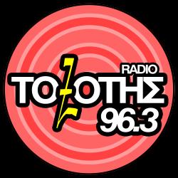 logo ραδιοφωνικού σταθμού Ράδιο Τοξότης