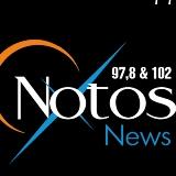 logo ραδιοφωνικού σταθμού Notos News