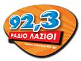 logo ραδιοφωνικού σταθμού Ράδιο Λασίθι