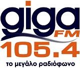 logo ραδιοφωνικού σταθμού Giga FM