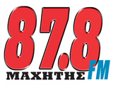 logo ραδιοφωνικού σταθμού Ράδιο Μαχητής