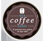 logo ραδιοφωνικού σταθμού Coffee Web Radio
