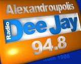 logo ραδιοφωνικού σταθμού Alexandroupolis Radio DeeJay