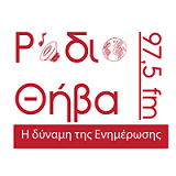 logo ραδιοφωνικού σταθμού Ράδιο Θήβα