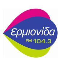 logo ραδιοφωνικού σταθμού Ράδιο Ερμιονίδα