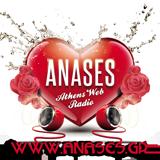 logo ραδιοφωνικού σταθμού Ανάσες
