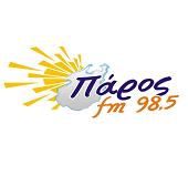 logo ραδιοφωνικού σταθμού Πάρος FM
