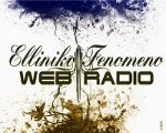 logo ραδιοφωνικού σταθμού Elliniko Fenomeno