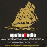 logo ραδιοφωνικού σταθμού apolnaradio