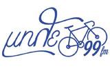 logo ραδιοφωνικού σταθμού Μπλε 99