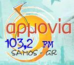 logo ραδιοφωνικού σταθμού Αρμονία
