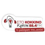 logo ραδιοφωνικού σταθμού Κόκκινο Κρήτης