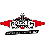 logo ραδιοφωνικού σταθμού Rock FM Πάφος
