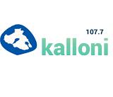 logo ραδιοφωνικού σταθμού Ράδιο Καλλονή
