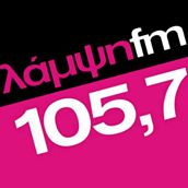 logo ραδιοφωνικού σταθμού Λάμψη